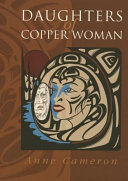 Daughters Of Copper Woman _ ANNE CAMERON