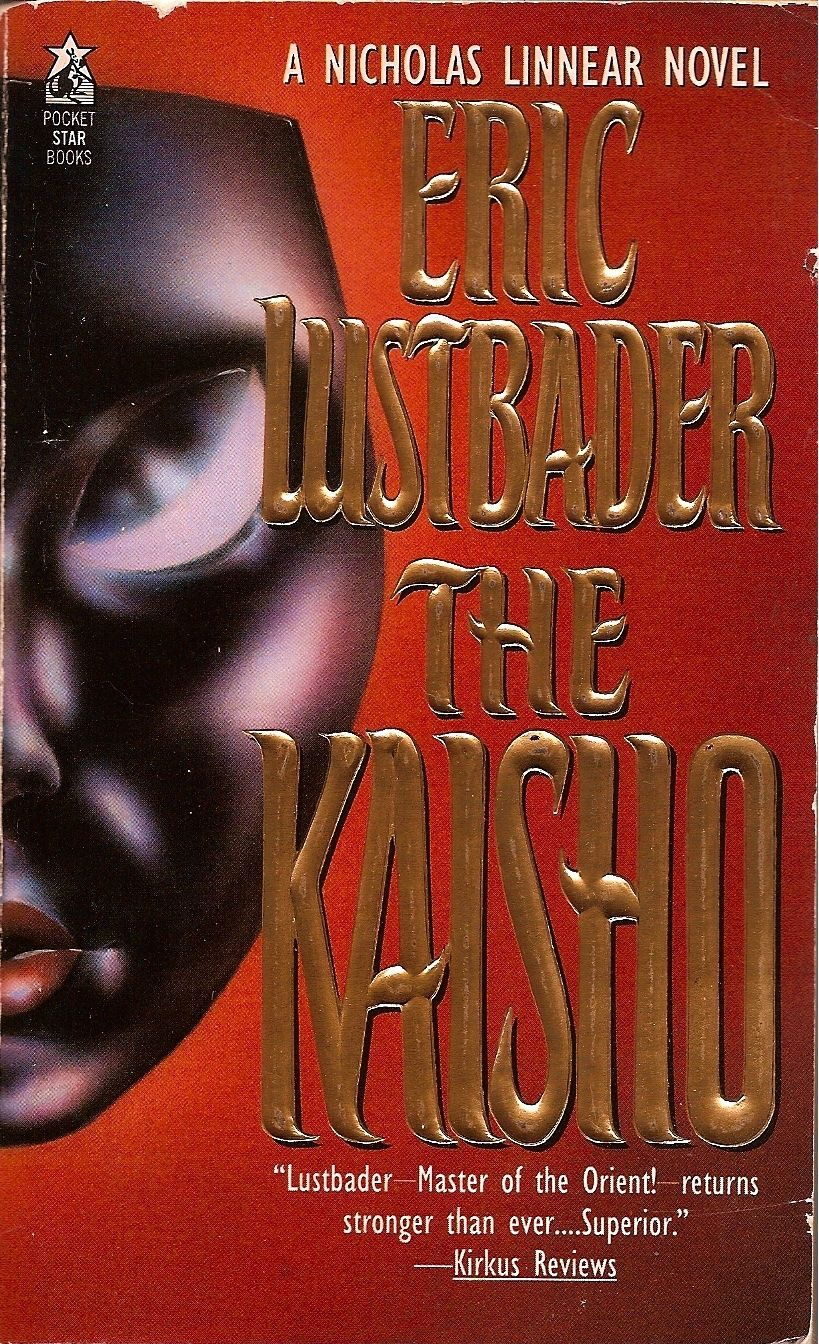 Kaisho, The _ ERIC LUSTBADER