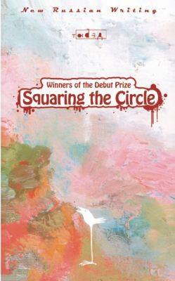 Squaring The Circle _ OLGA SLAVNIKOVA