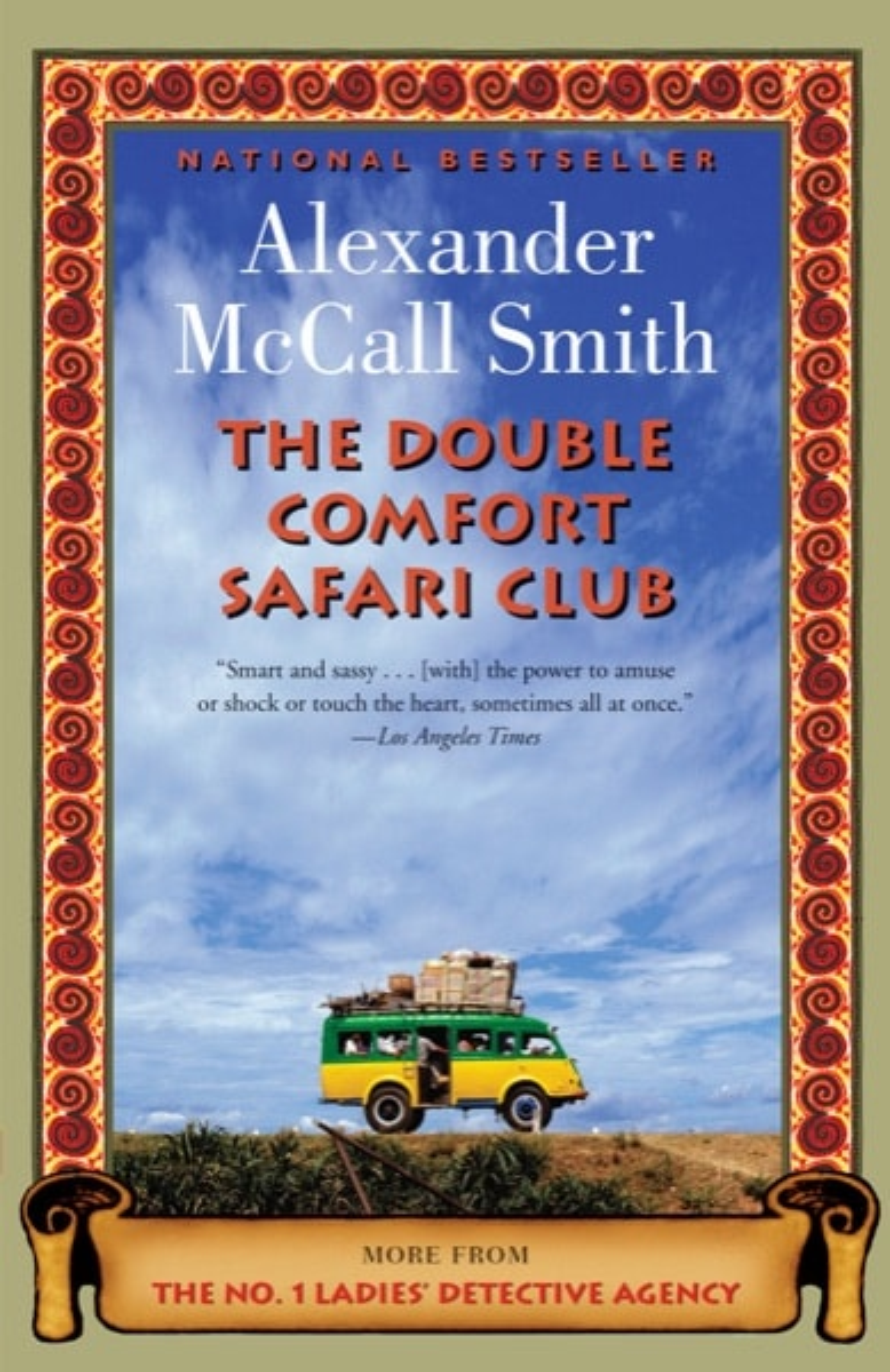 The Double Comfort Safari Club  The No. 1 Ladies Detective Agency _ ALEXANDER SMITH