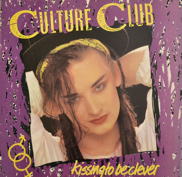 CULTURE CLUB_Kissing To Be Clever