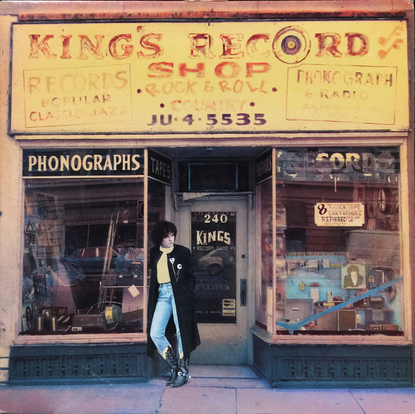 ROSANNE CASH_Kings Record Shop