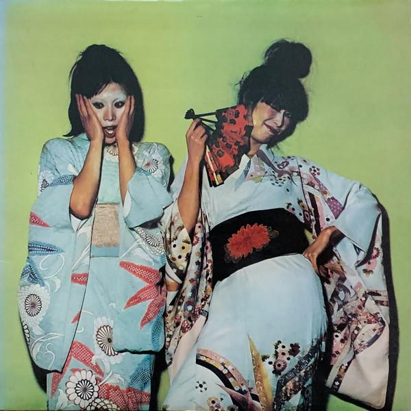 SPARKS_Kimono My House