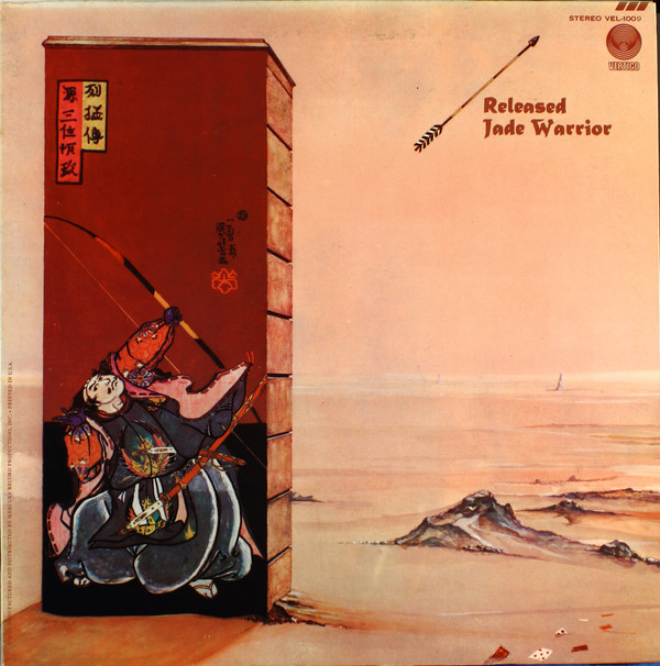 JADE WARRIOR_Released