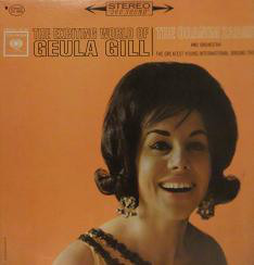 GEULA GILL_The Exciting World Of Geula Gill