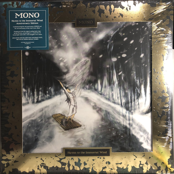 MONO_Hymn To The Immortal Wind _Anniversary Edition, Blue/ Green_