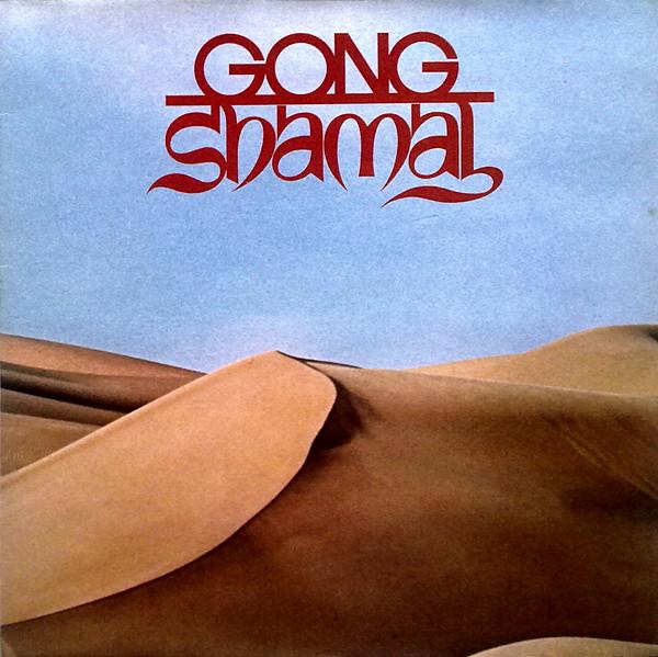 GONG_Shamal