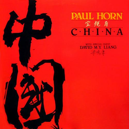 PAUL HORN_China
