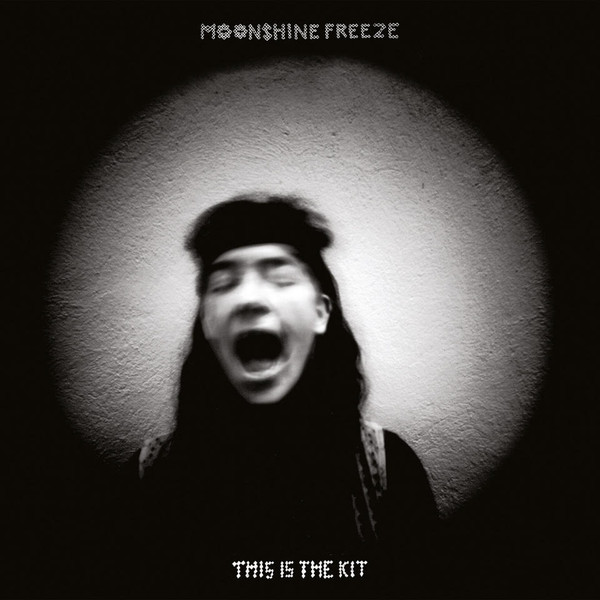 THIS IS THE KIT_Moonshine Freeze _New Release July 2017_