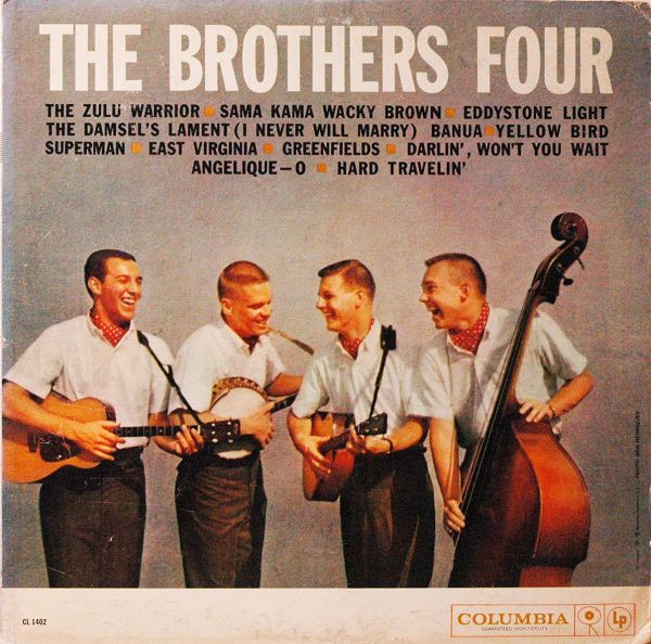 FOUR BROTHERS_S/T