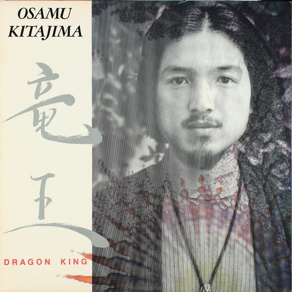 OSAMU KITAJIMA_Dragon King